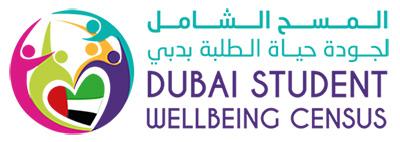 شعار المسح الشاملل جودة الحياة الطلبة في دبي