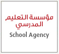 Dubai School Agency