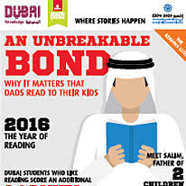 An unbreakable bond .. 2016 The Year of Reading