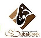 ‏‎Nomination of Khor Dubai on the Unesco World Heritage List