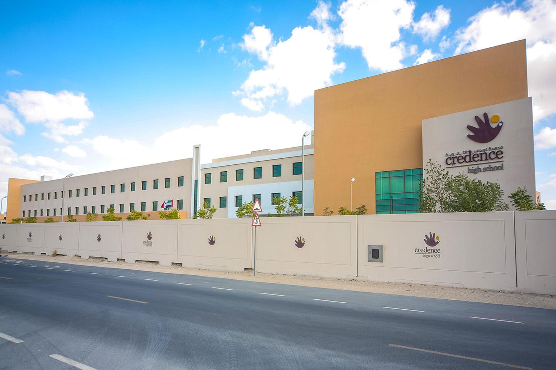 cd63a40ac مؤسسات التعليم الخاص في دبي